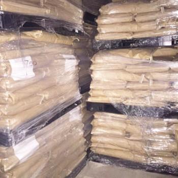 改性纺织专用聚乙烯醇6