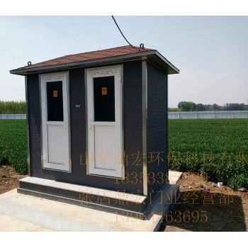水冲式移动厕所