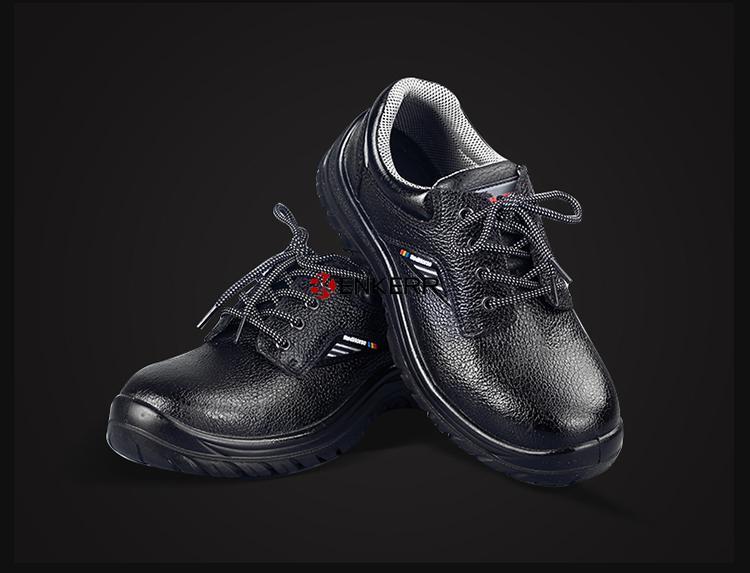 多功能安全鞋(注射型)