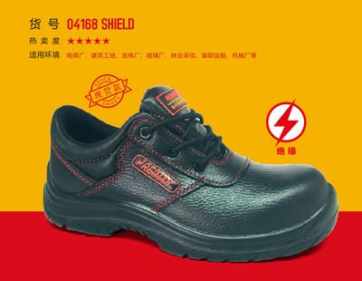 多功能安全鞋(注射型1)