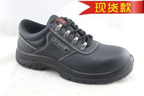 雷马多功能安全鞋