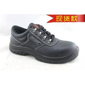雷馬多功能安全鞋
