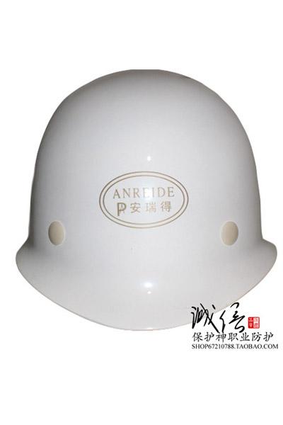 建筑施工安全帽