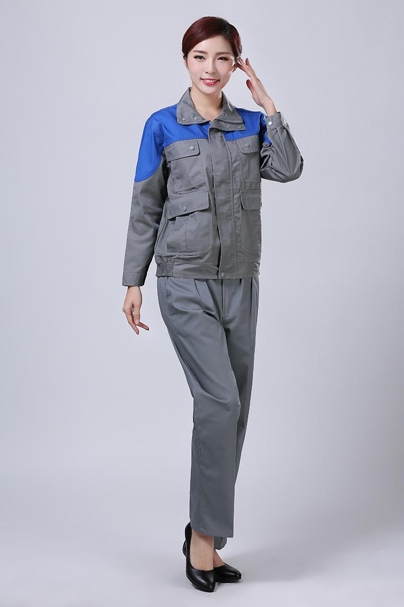 灰藍色秋裝工作服