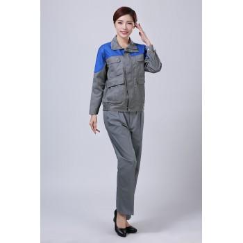 灰蓝色秋装工作服