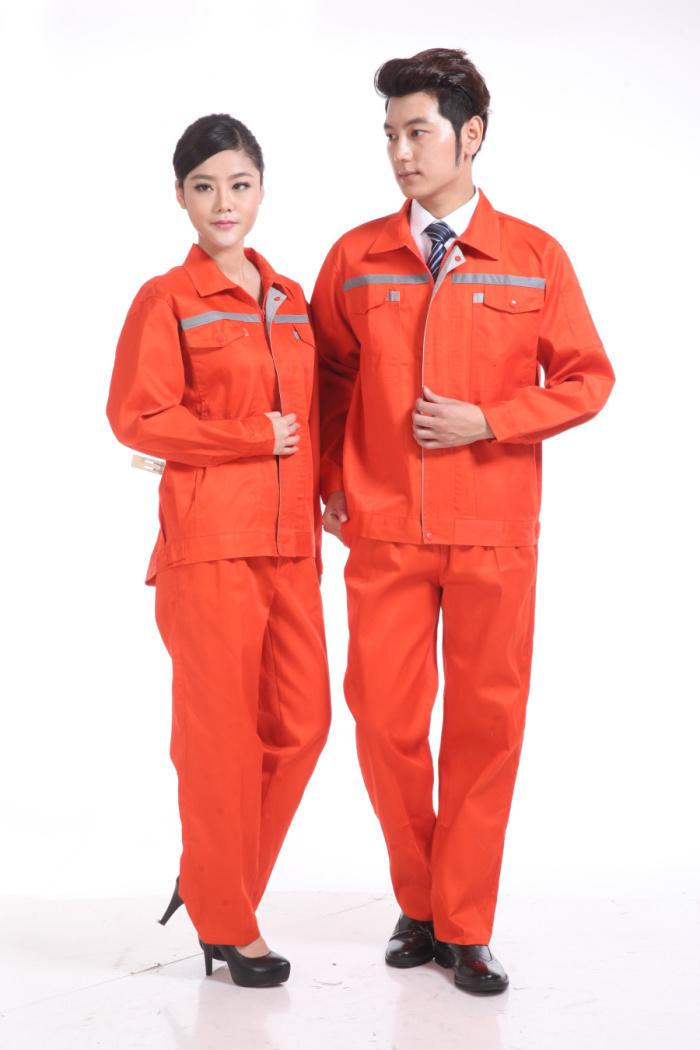 橘黃色秋裝工作服