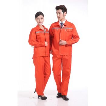 橘黄色秋装工作服