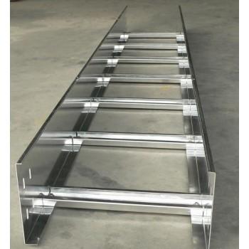 梯式铝合金电缆桥架