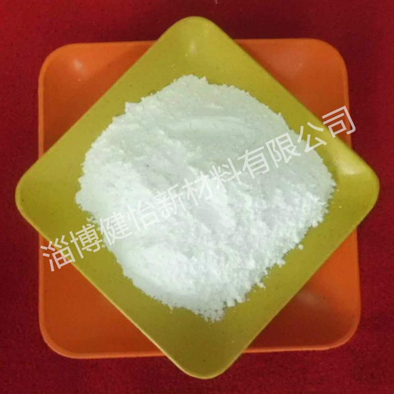 活性氫氧化鋁
