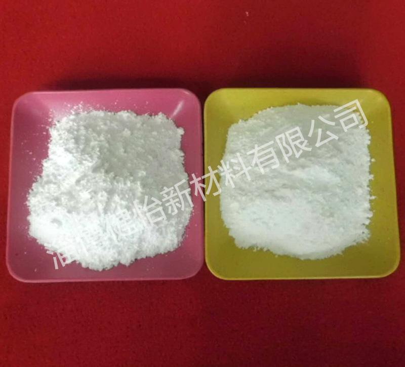 高白氫氧化鋁