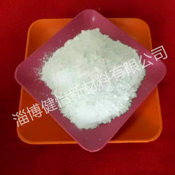 工业级氢氧化铝