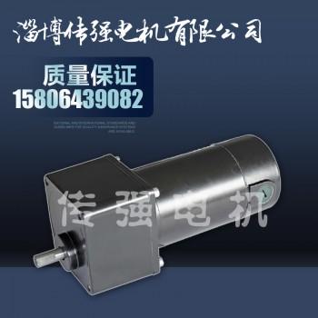 90ZY-100GK5汽车电机