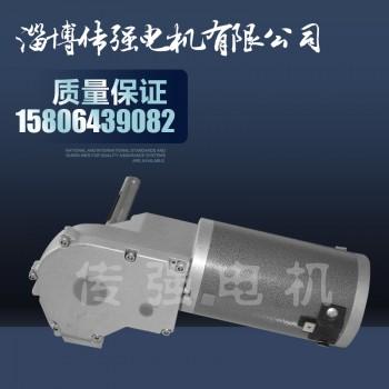 90ZYJ-13房车电机