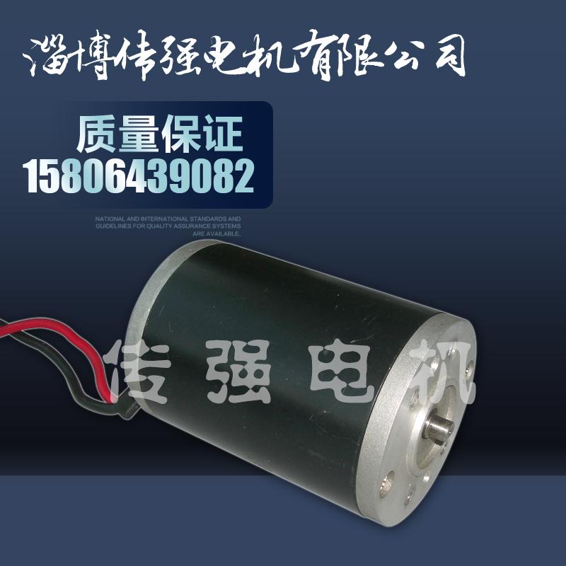 80ZY02直流电机