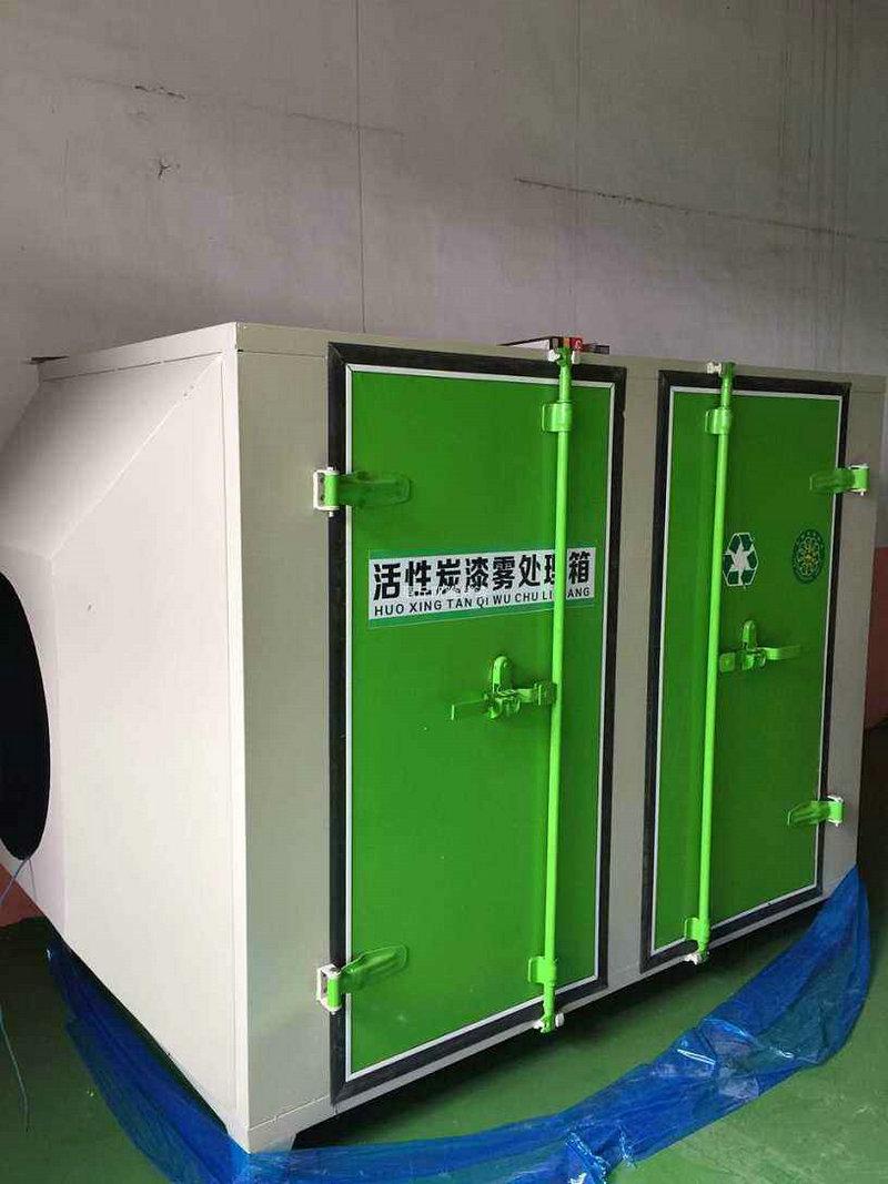 活性炭环保箱 (1)