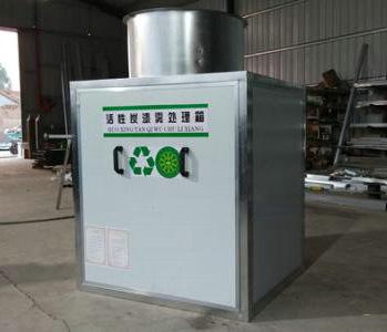 活性炭干式漆雾过滤器 (1)