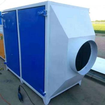 活性炭干式環保箱
