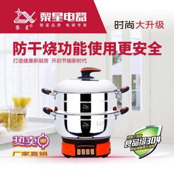 不鏽鋼電熱鍋
