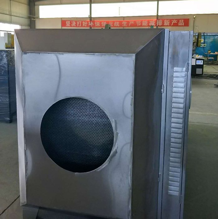 不锈钢油烟净化器