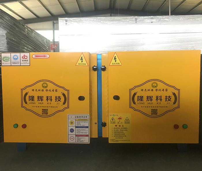 香港六马会开奖结果_餐饮油烟净化器