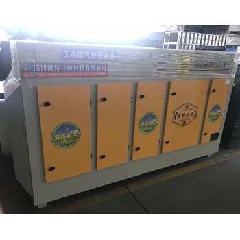 光氧催化废气净设备