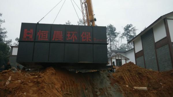 地埋一体化处理设备