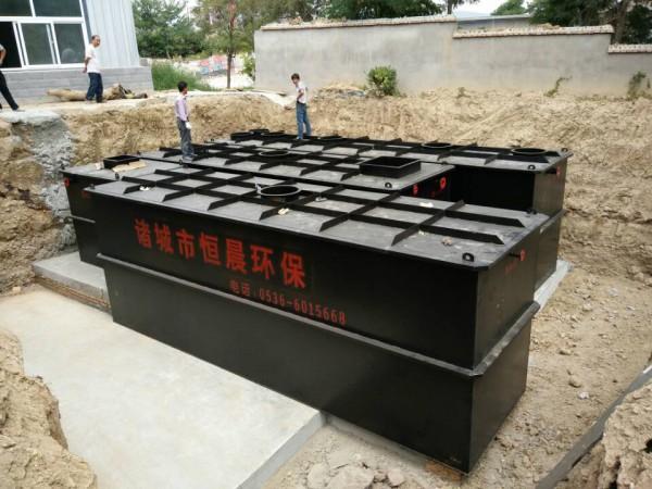 一體化地埋式污水處理設備