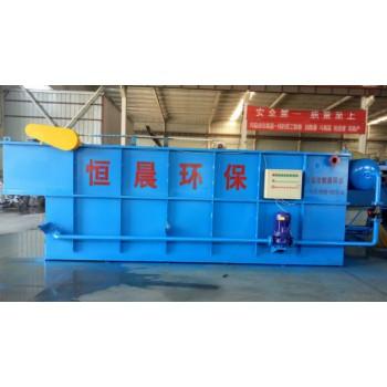 HPQ平流式溶氣氣浮機