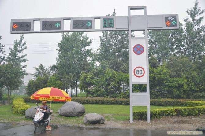 一体式交通信号灯