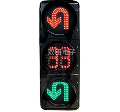 掉頭信號燈1