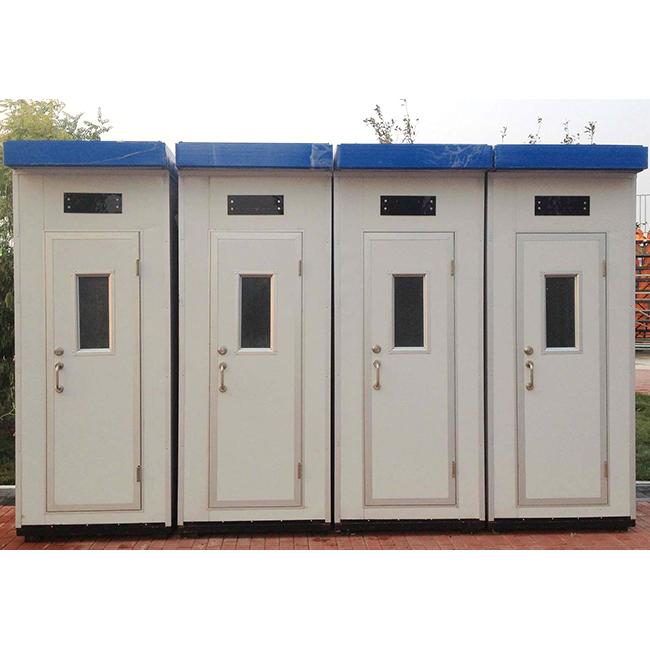 节水冲型移动厕所