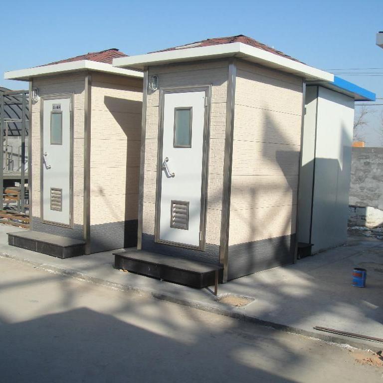 太阳能移动厕所