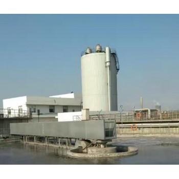 生産污水處理設備