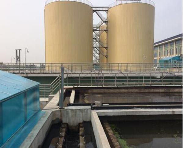 制藥汙水處理設備