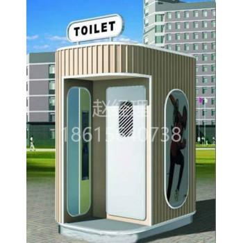 单体结构移动公厕