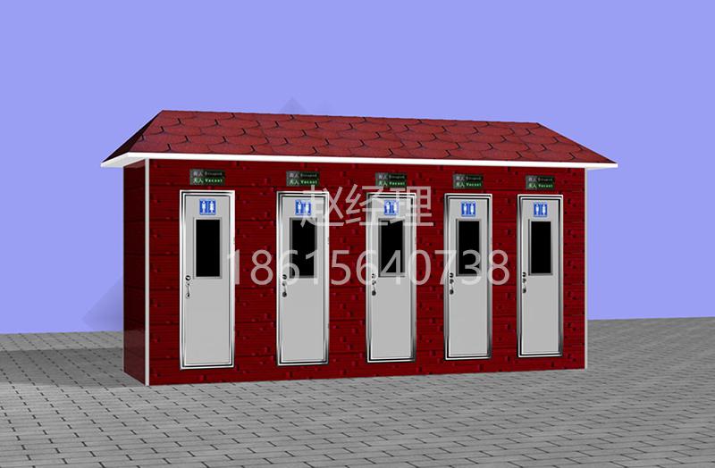 泡沫封堵型环保厕所