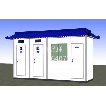 打包生态环保公厕