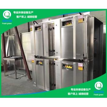 低温离子氧化设备