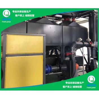 催化燃燒设备