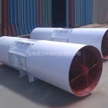 SDS-II隧道射流風機
