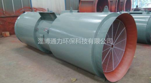 SDS隧道射流风机