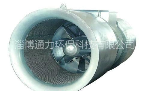 隧道通風機1