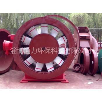 DK40矿山风机