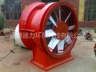 K40礦山風機1