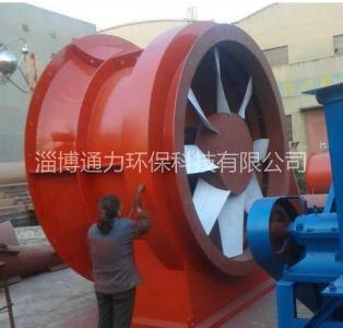 K45礦山風機