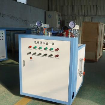 水泥制管养护电加热蒸汽发生器