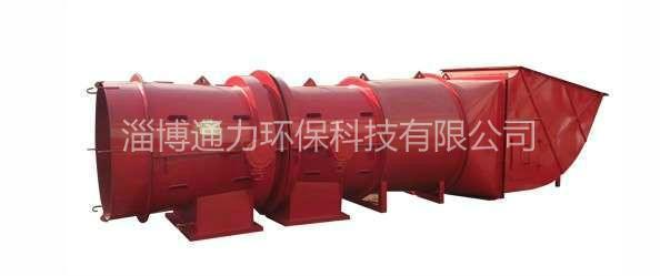 FBCDZ煤礦主扇風機2
