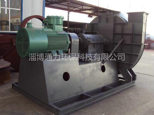 煤粉风机1