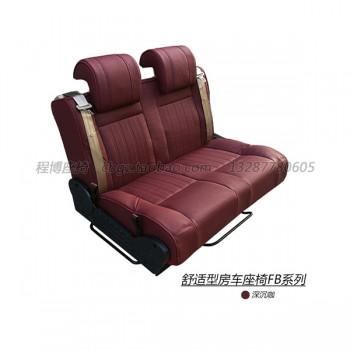 舒适型房车座椅FB系列