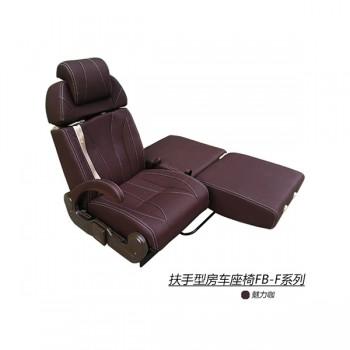 分体型房车座椅FB-F系列
